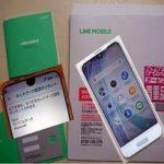【お客さんの家電系お困りごとサポート … 格安携帯SIMへ乗り換え】